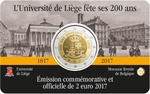 Belgia 2 Euro 2017 University of Liege, BU